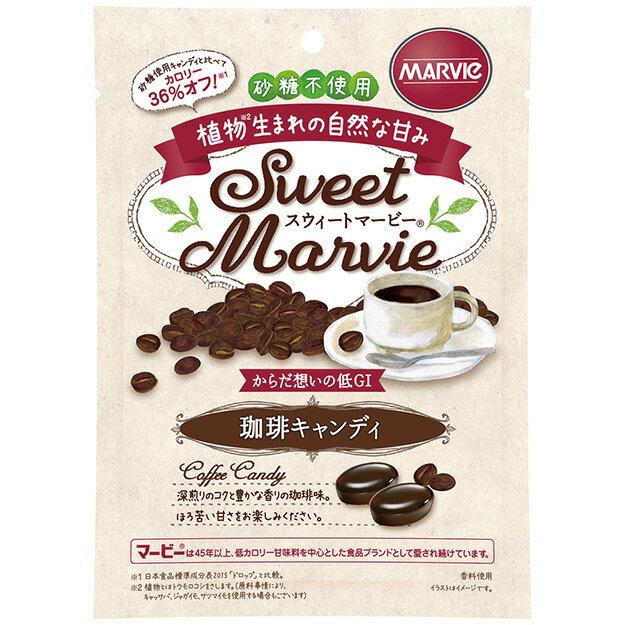 スウィートマービー 珈琲キャンディ 49g
