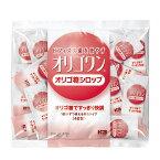 H+B オリゴワン オリゴ糖シロップ分包 40包(7g×40包)ビフィズス菌を増やす乳糖果糖オリゴ糖が手軽に毎日摂れる高純度ラクトスクロース配合甘さ控えめ、カロリーカット