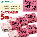 株式会社協和自然王国生しぼりしょうが入り甘酒(27g×12袋)×5箱セット葛湯(くず湯)