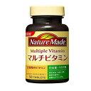 大塚製薬ネイチャーメイドマルチビタミン50粒入・50日分栄養機能食品 サプリメント