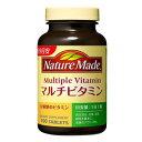 大塚製薬ネイチャーメイドマルチビタミンファミリーサイズ100粒入・100日分栄養機能食品サプリメント