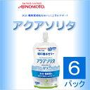 味の素アクアソリタゼリー りんご風味130g×6パックAQUASOLITA水分補給ゼリー 経口…