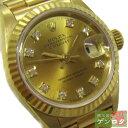 【中古】ロレックス 69178G K18 イエローゴールド 10ポイントダイヤモンド オイスターパーペチュアル デイトジャストシャンパンゴールドS番 腕時計 ROLEX【質屋】【代引き手数料無料】