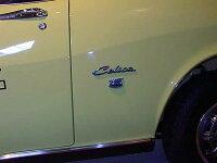 トヨタセリカTA22CELICAクォーターパネルエンブレム初期型
