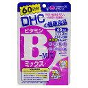【新品】DHC ビタミンBミックス 60日分 120粒 日本製 サプリメント サプリ 健康食品