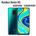 未使用・未開封 Xiaomi シャオミ Redmi Note 9S レッドミー ノート ナインエス オーロラブルー Aurora Blue 日本版 6GB RAM 128GB ROM SIMフリー スマートフォン スマホ 本体 並行輸入品