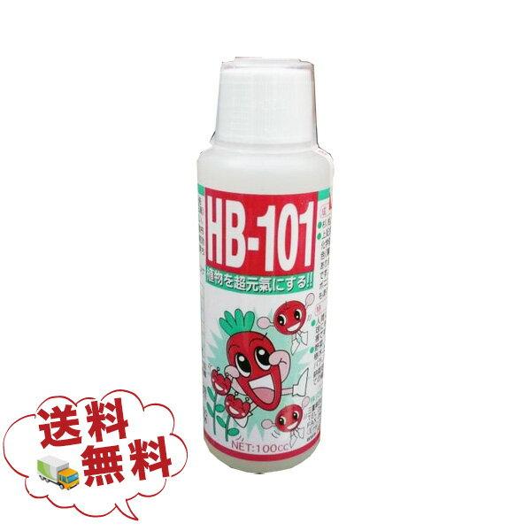 HB-101 100cc 肥料 天然活力剤 hb101 送料無料 HB 101画像