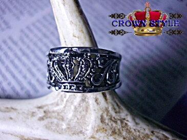 クラウンリング 王冠 指輪 Gackt、Hyde 栄光を奏でる国王の象徴。すみずみまで燻された深みのある完成度に息を呑む【楽ギフ_包装選択】  リング02P23Apr16