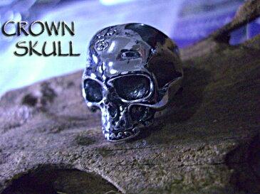 スカル リング 指輪 ドクロ リング 骸骨 クラウン 王冠 リング 超クールなフェイスが魅力のクラウンスカル重量級リング 検hydeGacktロック系02P23Apr16