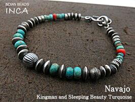 kingmansleep-blace