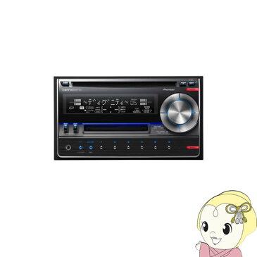 FH-P530MD-B パイオニア カロッツェリア MD/CD/チューナー・WMA/MP3/AAC/WAV対応メインユニット【smtb-k】【ky】【KK9N0D18P】