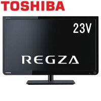 23S8_東芝_REGZA_23型_おまかせオートピクチャー搭載_液晶テレビ