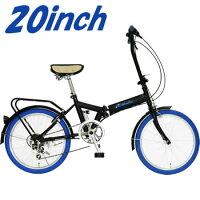 FD1B-206-BL_美和商事_Rhythm(リズム)_20インチ折畳自転車_6段変速_ブルー
