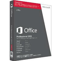 Microsoft_Office_Professional_2013_Windowsアカデミック版