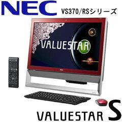 送料無料!(北海道・沖縄・離島除く)VALUESTAR S VS370/RSR Windows 8.1 メモリ4GB Office 2013...