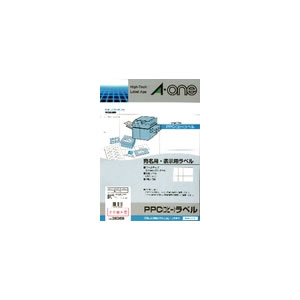 CR-01848 エーワン PPCラベル B4判 20面A型 100枚 28268【smtb-k】【ky】【KK9N0D18P】