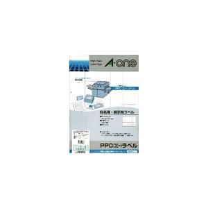 CR-01869 エーワン PPCラベル B4判 20面R型 100枚 28265【smtb-k】【ky】【KK9N0D18P】