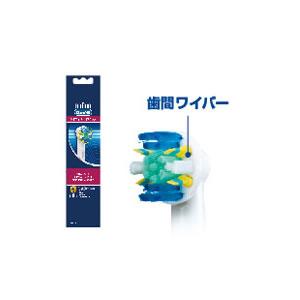 EB25-3-EL ブラウンオーラルB 歯間ワイパー付きブラシ フロスアクション 3本入【KK9N0D18P】