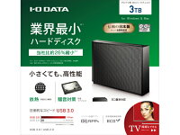 HDCZ-UT3K_IOデータ_外付けHDD