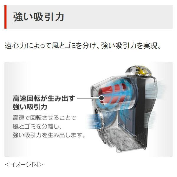 三菱電機 サイクロン式掃除機 クリーナー TC-EM1J-A Be-K コード式 自走パワーブラシタイプ ウォーターブルー【smtb-k】【ky】【KK9N0D18P】
