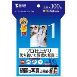 JP-EP4NL サンワサプライ 写真用紙【KK9N0D18P】