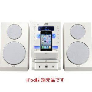 送料無料■UX-LP55-W ビクター iPod/iPhone対応コンポ【smtb-k】【ky】