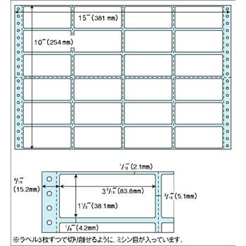 CR-01780 ヒサゴ gb250 ドットプリンタ用ラベル タック24面【smtb-k】【ky】【KK9N0D18P】