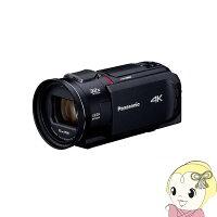 HC-WX1M-K_パナソニック_デジタル4Kビデオカメラ