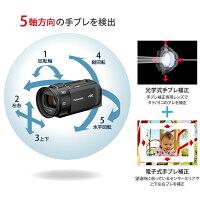[予約5月中旬以降]HC-WX1M-Kパナソニックデジタル4Kビデオカメラ【smtb-k】【ky】【KK9N0D18P】