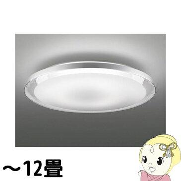 [予約]BH181201A コイズミ AIスピーカー対応シーリングライト hueブリッジ付 LEDシーリングライト 〜12畳【smtb-k】【ky】【KK9N0D18P】