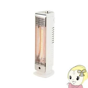 KKH-0480/W コイズミ 遠赤電気ストーブ (人感センサー搭載)【smtb-k】【ky】【KK9N0D18P】