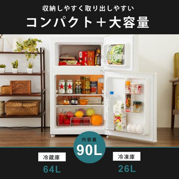 【あす楽】【在庫僅少】冷蔵庫 2ドア 小型 90L 一人暮らし 新品 【左右開き対応】TH-90L2-WH TOHOTAIYO ホワイト【smtb-k】【ky】【KK9N0D18P】