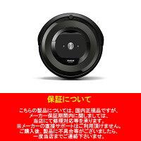 国内正規品ルンバe5e515060アイロボットロボット掃除機【smtb-k】【ky】【KK9N0D18P】