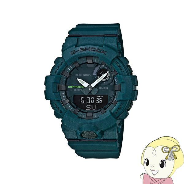 【あす楽】【在庫あり】【逆輸入品】 カシオ 腕時計 G-SHOCK G-SQUAD Bluetooth GBA-800-3A【smtb-k】【ky】【KK9N0D18P】