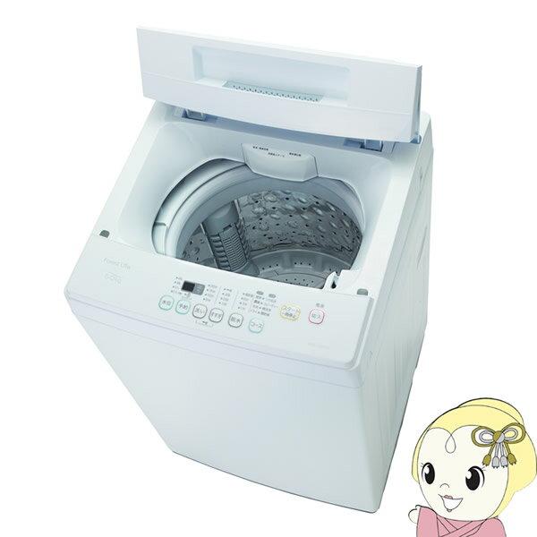 【あす楽】【在庫僅少】SEN-FS502A フィフティ フォレストライフ 全自動洗濯機5.0kg ホワイト【smtb-k】【ky】【KK9N0D18P】