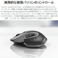 MX2100sGRロジクールワイヤレスマウスMXMASTER2SWirelessMouseグラファイト【smtb-k】【ky】【KK9N0D18P】