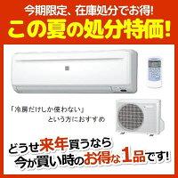 【標準工事費込・冷房専用】RC-2219R-Wコロナルームエアコン6畳ホワイト【smtb-k】【ky】【KK9N0D18P】