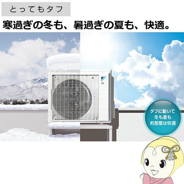 S22WTAXS-W ダイキン ルームエアコン6畳 AXシリーズ AI運転 単相100V ホワイト【smtb-k】【ky】【KK9N0D18P】