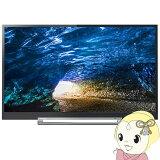 【在庫僅少】43Z730X 東芝 液晶テレビ 43V型 「REGZA(レグザ)」 Z730Xシリーズ【KK9N0D18P】