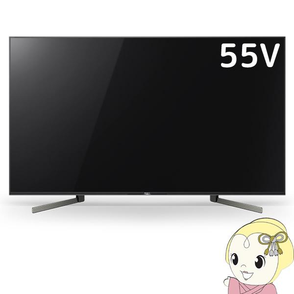TV・オーディオ・カメラ, テレビ KJ-55X9500G 55VBS110CS4K LED BRAVIAKK9N0D18P
