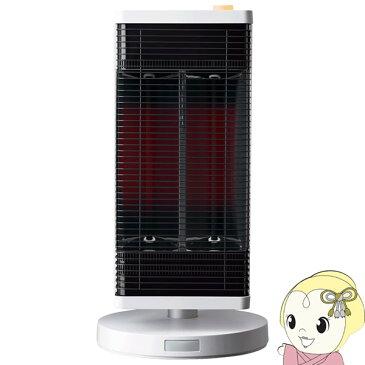 【あす楽】【在庫あり】ダイキン 遠赤外線 暖房機 セラムヒート CER11WS-W【KK9N0D18P】