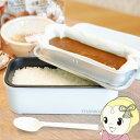 【あす楽】THANKO サンコー 2段式超高速弁当箱炊飯器