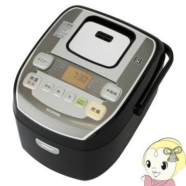 【あす楽】【在庫あり】RC-PA50-B アイリスオーヤマ 圧力IHジャー炊飯器5.5合 銘柄炊き【smtb-k】【ky】【KK9N0D18P】