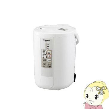 【あす楽】【在庫あり】EE-RN50-WA 象印 スチーム式加湿器 (木造8畳まで/プレハブ洋室13畳まで) ホワイト【smtb-k】【ky】【KK9N0D18P】