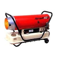 HG-50D_静岡_熱風オイルヒーター