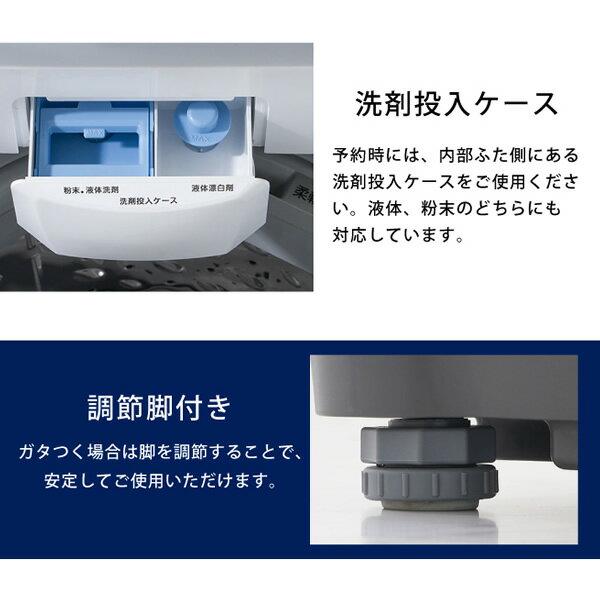 【メーカー直送】 Simplus 全自動洗濯機 6.0kg GPW-M60A ホワイト【smtb-k】【ky】【KK9N0D18P】