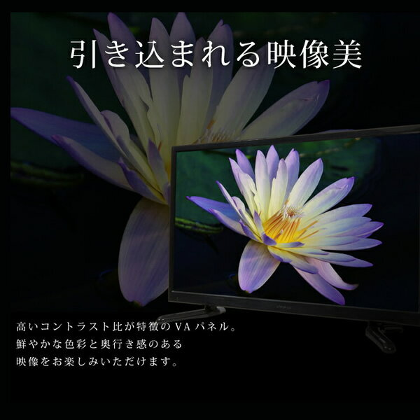 【メーカー直送】 Simplus 24V型 DVD内蔵テレビ 1波 SP-D24TV01TW【smtb-k】【ky】【KK9N0D18P】