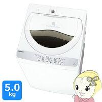 AW-5G6-W_東芝_全自動洗濯機5kg_浸透パワフル洗浄_グランホワイト