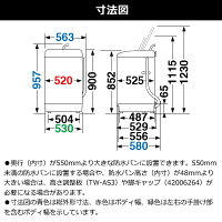 AW-5G6-W東芝全自動洗濯機5kg浸透パワフル洗浄グランホワイト【smtb-k】【ky】【KK9N0D18P】