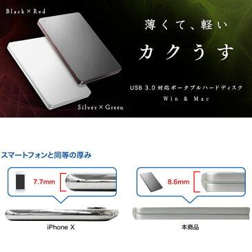 HDPX-UTS2K アイ・オー・データ USB 3.0/2.0対応ポータブルハードディスク「カクうす」 2TB【smtb-k】【ky】【KK9N0D18P】